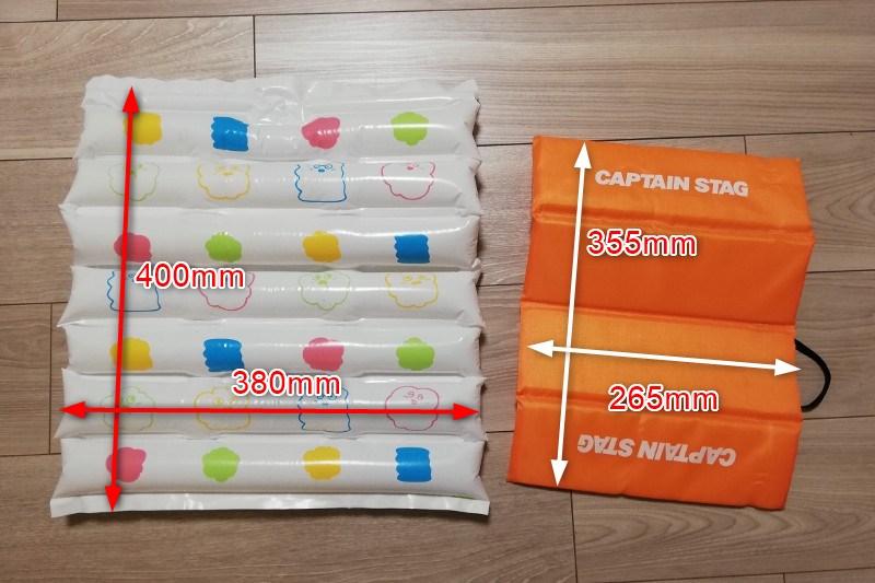 ザブポンと折りたたみ座布団のサイズ比較