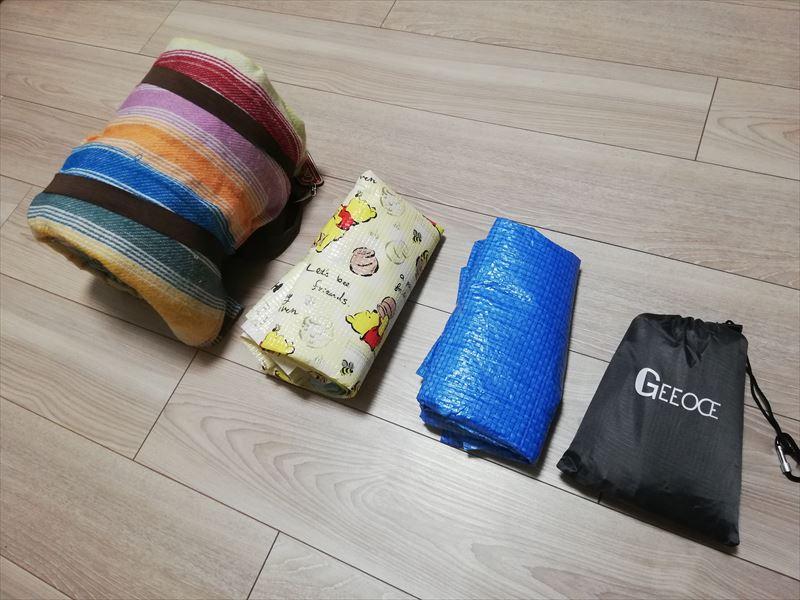 起毛素材、ビニールシート、ブルーシートの収納サイズの比較