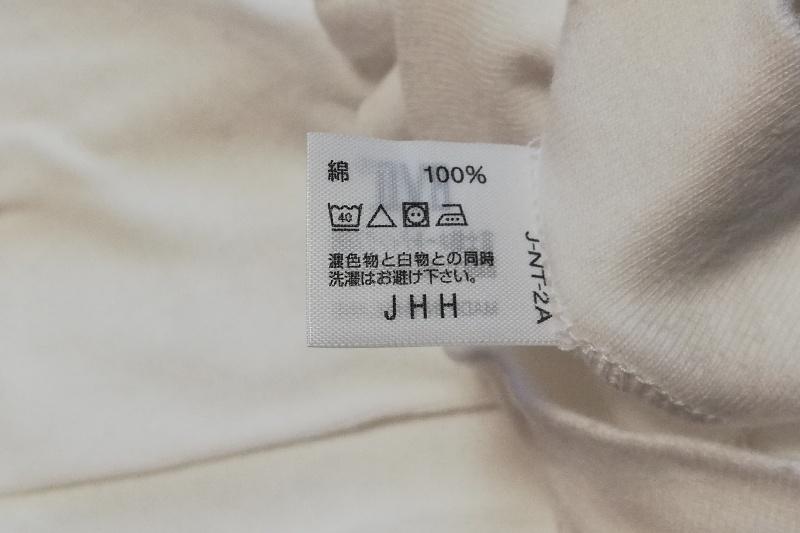 BVD GOLDの洗い方・洗濯表示