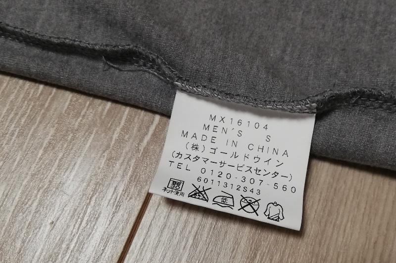 MXP FINEDRYのタグ。洗濯表示と生産産国が印刷されている。