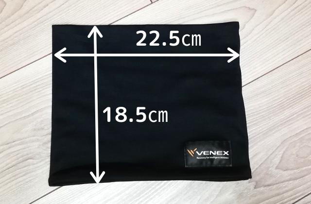 VENEXベネクス疲れとり首ウォーマーのサイズと素材感