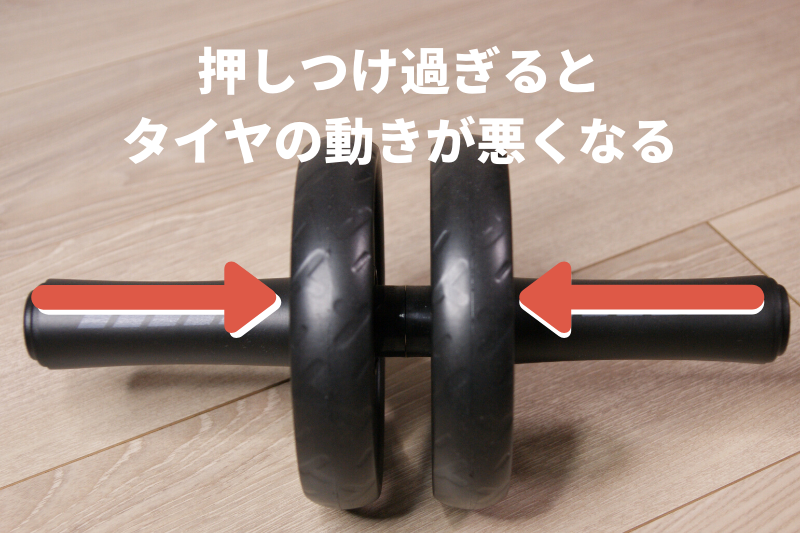 soomloomのタイヤの回転のスムーズでなくなる原因